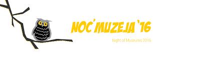 Noć muzeja 2016_3