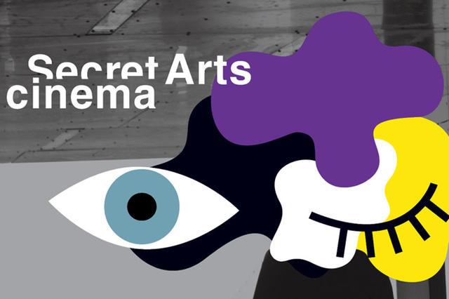 secret arts_Logo