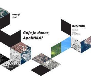 Zagreb, četvrtak 8. veljače 2018. / HKA i UHA