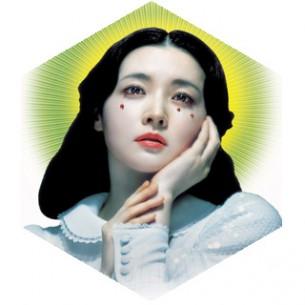 Proljetni filmski ciklus četvrtkom u 20:00 sati. Pogledajte nagrađivani južno korejski film redatelja kultnog 'Old boya' Chan-wook Parka.