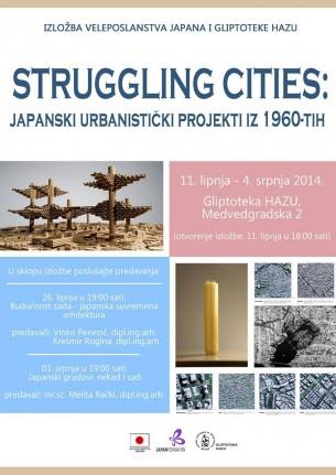 Od 11. lipnja do 4.srpnja Gliptoteka HAZU u Zagrebu